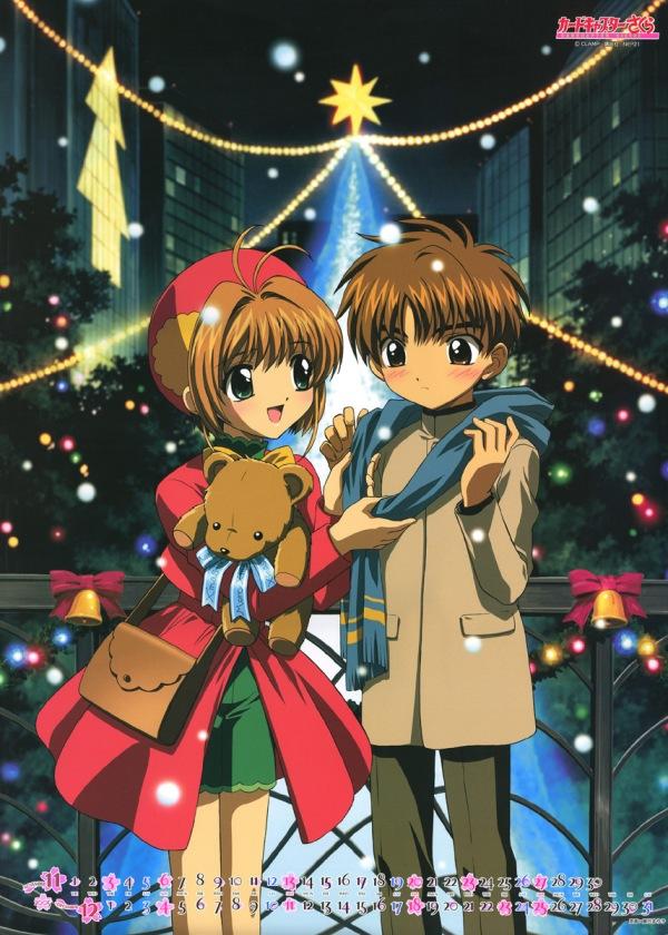 Sakura and Syaoran - Card Captor Sakura