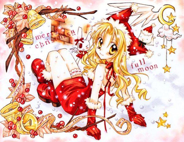 Mitsuki (as Full Moon) - Full Moon