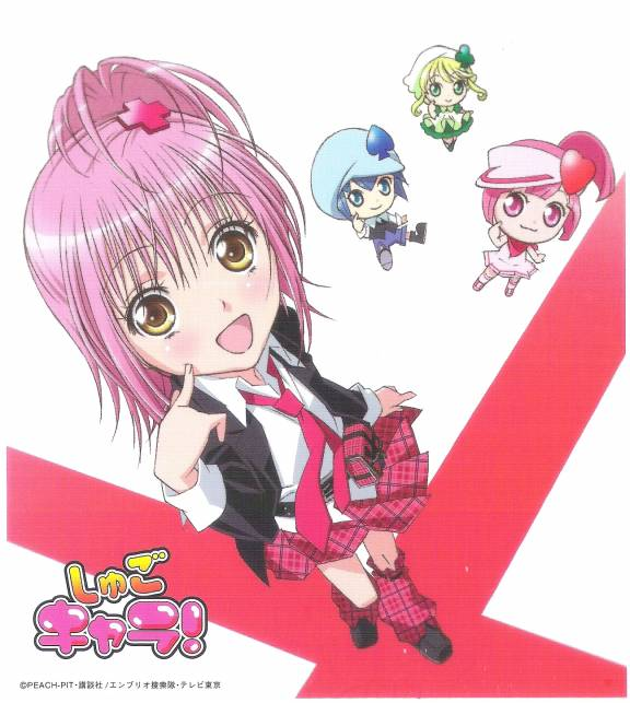 Cover of the first Opening/Ending single by Buono! from the anime adaptation of Shugo Chara