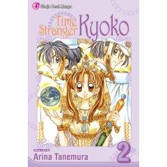 Time Strange Kyoko volume 2