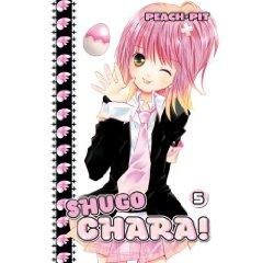 Shugo Chara! volume 5