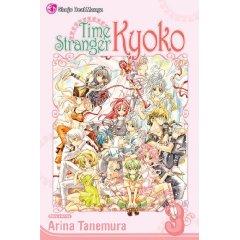 Time Stranger Kyoko Volume 3