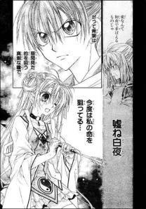 Sakura Hime Kaden Chapter 3 Page 1