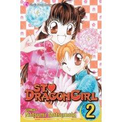 St. ♥ Dragon Girl volume 2