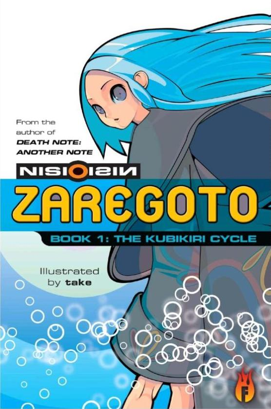 Zaregoto volume 1