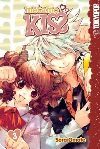 Anime Kiss Switch Bodies