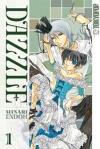 Dazzle by Minari Endoh