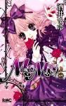 MOMO by: Mayu Sakai