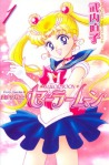 Sailor Moon (shinsoban edition) by: Naoko Takeuchi