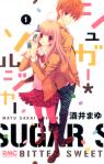 Sugar Soldier by: Mayu Sakai